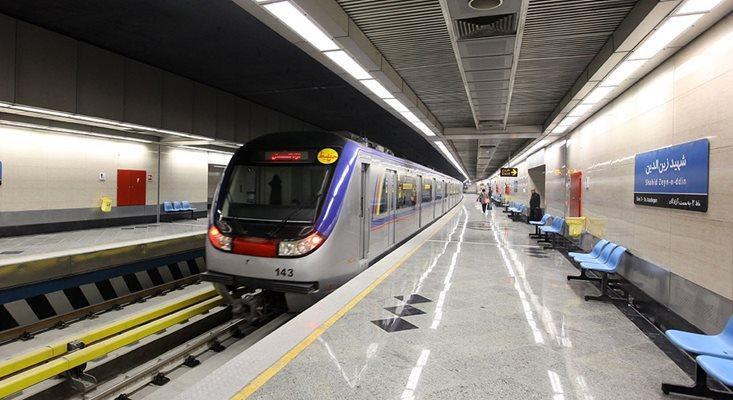 قطار شهری تهران