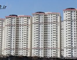 فروش آپارتمان ۱۴۰ متری در برج های صیاد دریاچه چیتگر