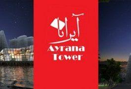 معرفی پروژه تجاری اداری آیرانا در منطقه ۲۲