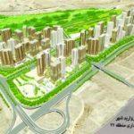 معرفی مروارید شهر در منطقه ۲۲