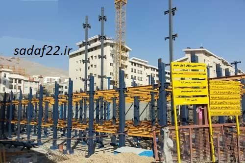 امتیاز مسکونی پروژه تعاونی اخبار شبکه جام جم منطقه ۲۲