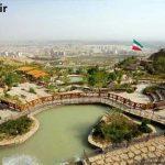 بوستان زیبای آبشار تهران