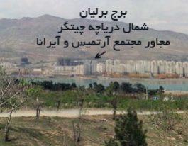 معرفی پروژه برلیان هوافضا سپاه در منطقه ۲۲
