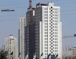 آپارتمان ۱۳۸متری فروشی در طبقات میانی برجهای شمال دریاچه.