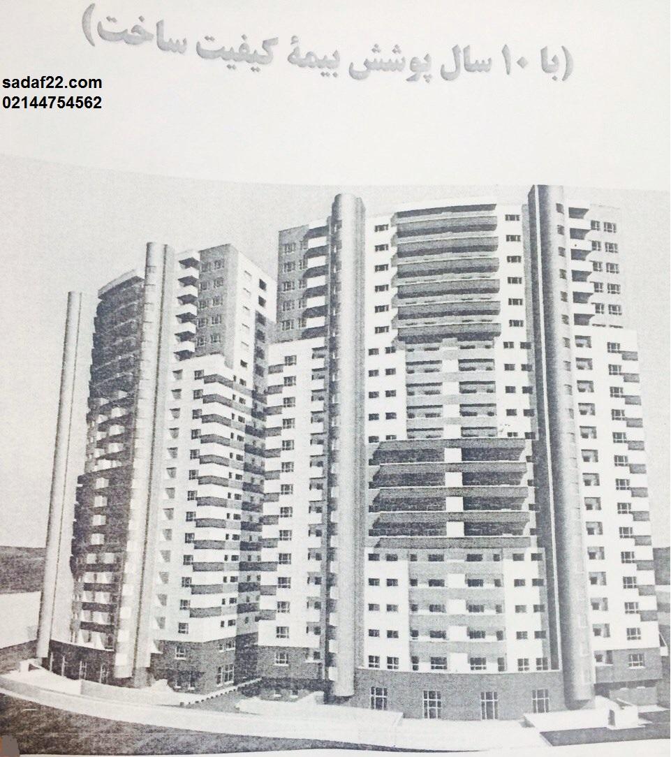 فروش 580 واحد مسکونی در منطقه 22