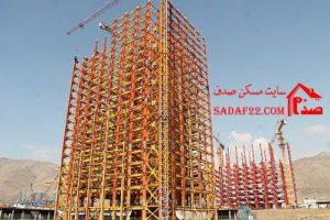برج A نیروی زمینی شهرک چیتگر