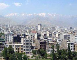 وضعیت بازار املاک تهران در وضعیت پایدار