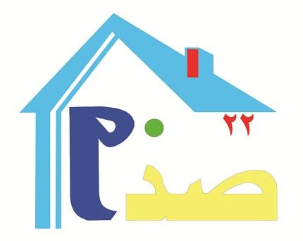 پیش فروش امتیاز پروژه مسکونی قوه قضاییه در منطقه 22