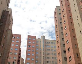 توصیه اتحادیه املاک تهران درباره خرید خانه