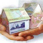 بالاترین و پایین ترین قیمت مسکن در شش ماه دوم سال 93