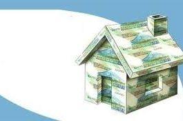 اجرایی شدن قانون دریافت مالیات از خانه های خالی
