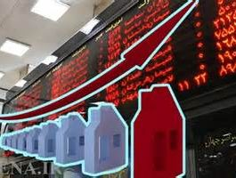 نقدی بر ورود معاملات مسکن به بورس