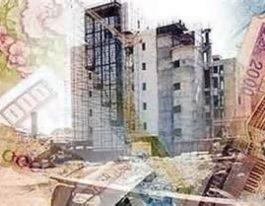 افزایش وام مسکن و تاثیر آن بر قیمت اوراق تسهیلات