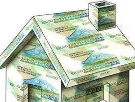 تاثیر رکود در عدم افزایش قیمت مسکن