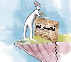 وضعیت ساختمان سازی بعد از تحریم اقتصادی