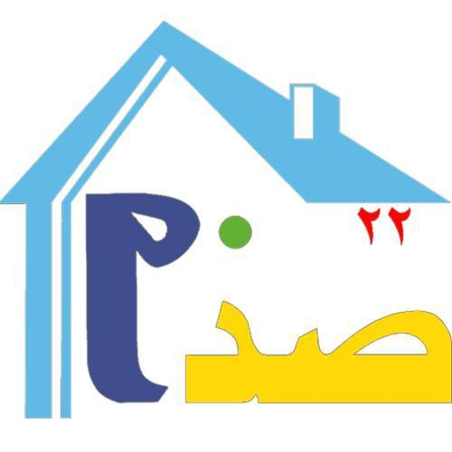 فروش آپارتمان ۱۴۰ متری مجتمع کیهان میدان ساحل منطقه ۲۲