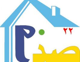 سه دانگ مسکونی 300متری فروشی در شهرک گلستان
