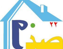 فروش آپارتمان82متری در شهرک شهید باقری منطقه22