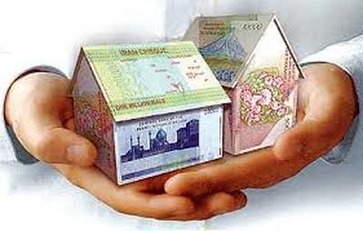 تسهیلات مسکن,خرید خانه,بانک مسکن