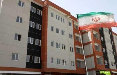 مسکن مهر, آذربایجان غربی,شهرک های مسکن مهر