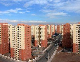 قیمت نهایی مسکن مهر پردیس کی اعلام میشود؟