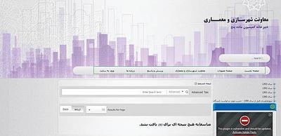 طرح تفصیلی مسکن,نمایشگاه بین المللی,شهرداری تهران