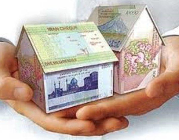 پرداخت تسهیلات مسکن از شنبه با نرخ سود ۹.۵ درصد