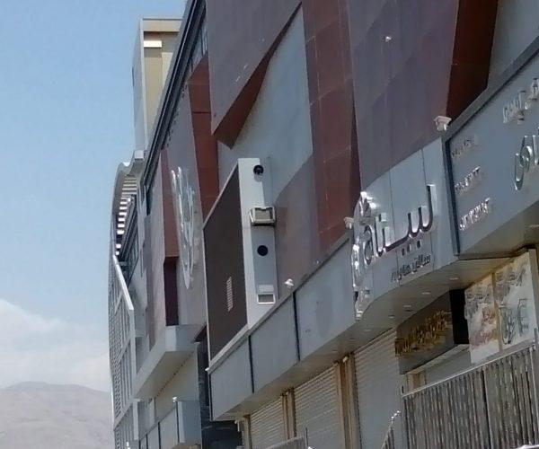 فروش ۳۰ متر واحد تجاری در مجتمع تجاری طوبی بلوار کوهک منطقه۲۲