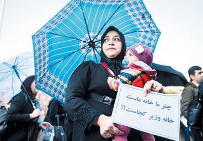 اعتراض متقاضیان مسکن مهر : خانه ما چه شد ؟