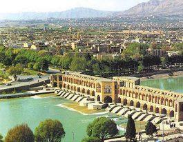 مظنه قیمت آپارتمان در اصفهان !