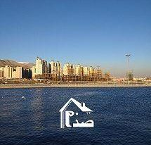 قیمت املاک در دریاچه چیتگر