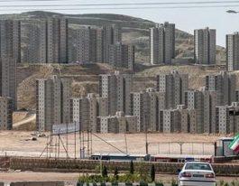 هشدار بانک مسکن به متقاضیان مسکن مهر