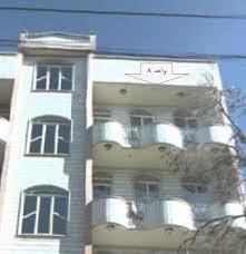 نرخ آپارتمان در نازی آباد