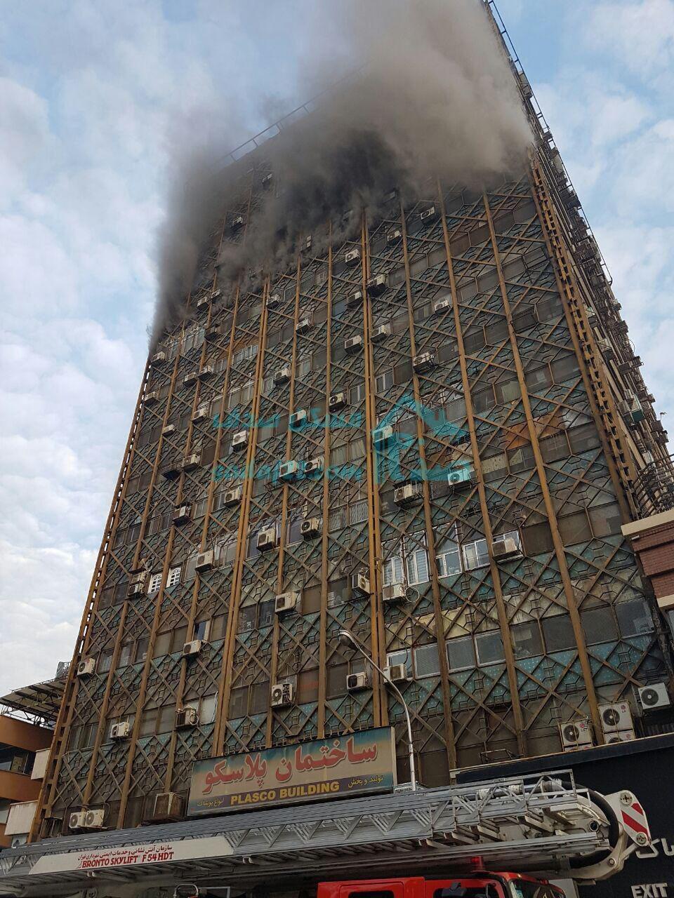 ریزش ساختمان پلاسکو