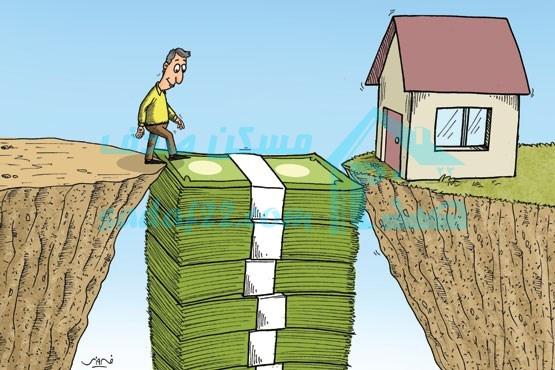 سردرگمی در معاملات مسکن