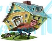 بازار مسکن در سالی که گذشت | قسمت سوم