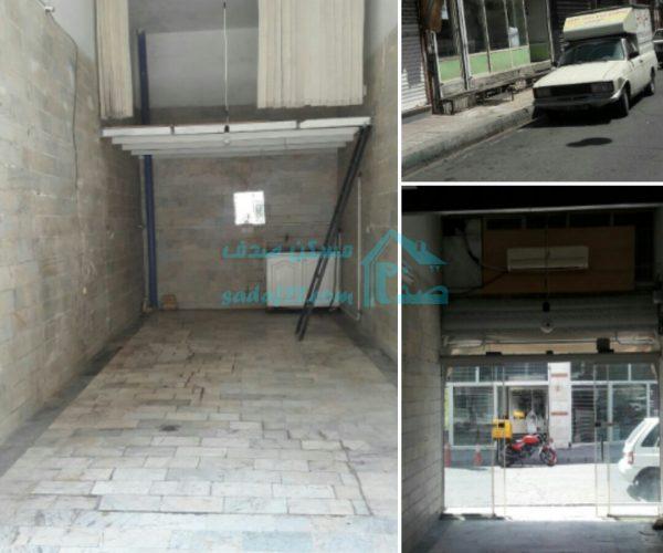 فروش 26 متر مغازه با ملکیت در دهکده المپیک منطقه22