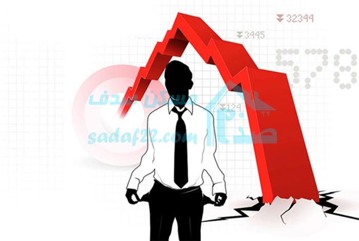 بازار مسکن