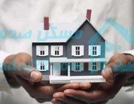 نکاتی برای خرید خانه
