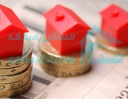 جزئیات مالیات بر ساخت و فروش مسکن