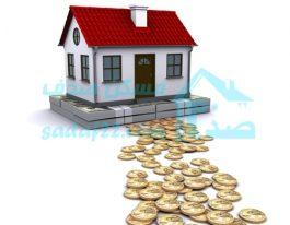 مالیات بر ساخت و فروش مسکن