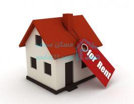 مالیات بر ساخت و فروش املاک