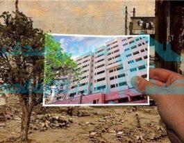 عمر مفید ساختمان در ایران پایین تر از میانگین جهانی