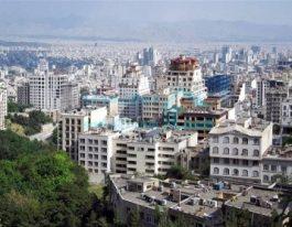 قانون اصلاح مالیات بر ساخت مسکن