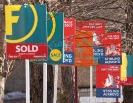 قیمت مسکن در اروپا افزایش یافت