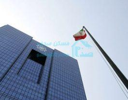 قوانین منتشر کردن اوراق رهنی مسکن به شبکه بانکی کشور اعلام شد
