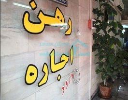 افول بازار اجاره در شهر تهران