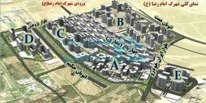 پهنه های مختلف شهرک چیتگر
