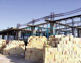 بازار دوم برای مصالح ساختمانی(بخش دوم)