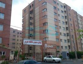 معرفی مجتمع مسکونی دانشگاه تهران شهرک گلستان